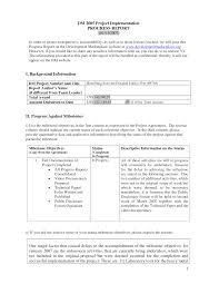 custodian sample resume image sample janitor resume custodian sample resume image sample janitor resume regarding janitor resume