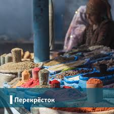 "Перекресток-подкаст - Радио ""Азаттык"" (Кыргызская служба РСЕ/РС)"