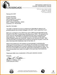 recommendation letter format quote templates 6 recommendation letter format