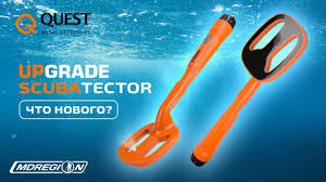 Обновленный <b>Quest Scuba Tector</b> - YouTube