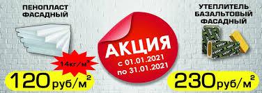 <b>Грунт ГФ</b>-<b>021</b> в Пензе, купить, узнать цены