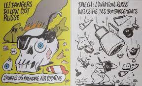 Депутаты попросили внести сотрудников Charlie Hebdo в санкционные списки
