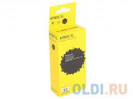 <b>Картридж</b> T2 IC-CPGI-470BK черный (black) для Canon PIXMA ...