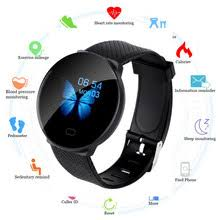 Best value <b>D19 Smart Watch</b>