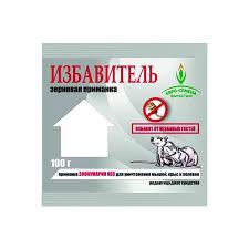 <b>Средство</b> от грызунов Избавитель зерно 100 г - купить в Санкт ...