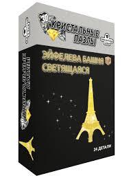 "<b>3D Crystal Puzzle</b>-<b>светильник</b> ""Эйфелева Башня L New"" | Купить с ..."