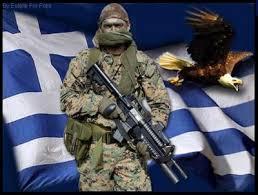 Αποτέλεσμα εικόνας για φωτο εικονες ελληνικου στρατου και σημαιας