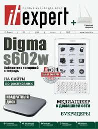 itexpert01-2012 by itjurnal itjurnal - issuu