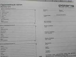 <b>Пылесос Polaris PVC 2016</b> купить в Курганской области с ...