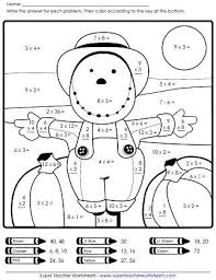 Fractions On A Number Line Worksheet Super Teacher - super teacher ...autumn scarecrow math worksheet on super teacher worksheets