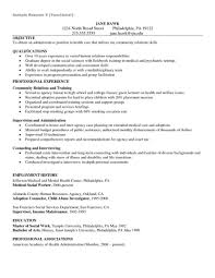 resume for child care honney have a resume and smile sample resume resume for childcare
