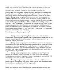 Purdue Application Essay How To Write A University Level Essay