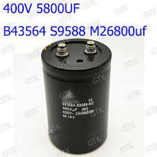 Brand Capacitor 400V 5800UF B43564 S9588 M26800uf ...