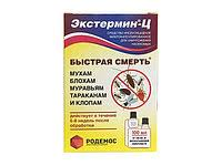<b>Средства</b> от насекомых в Беларуси. Сравнить цены, купить ...