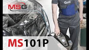 MSG MS101P - Станция пневматическая для промывки системы ...
