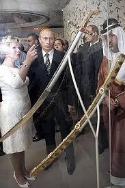 Владимир Путин посетил выставку «<b>Сокровища Московского</b> ...