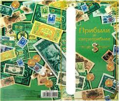 <b>Ручки</b>, Подарки, Сувениры, Цветы Купить Дешево Россия