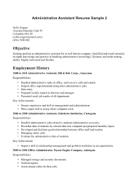 administrative assistant resume skills info administrative assistant resume skills best business template