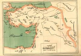 Image result for osmanlı filistin haritası