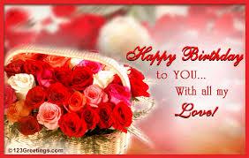عيد ميلاد الوردة هاجر نور العلم images?q=tbn:ANd9GcQ