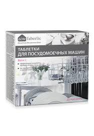 <b>Таблетки для посудомоечных машин</b> «Все в 1» 11060 купить по ...