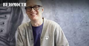 <b>Dr</b>. <b>Martens</b> поменял скинхедов на веганов – ВЕДОМОСТИ