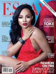 essays of africa magazine essays of africa magazine