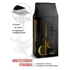 <b>Кофе в зернах CARRARO</b> Don Carlos 1000гр - купить кофе в ...