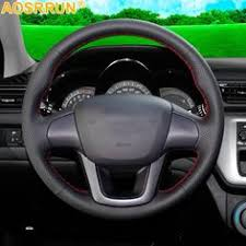 <b>SHINEKA</b> Interior Mouldings <b>Car</b> Front Drain Cup Holder Decorative ...