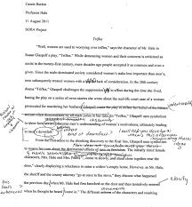 writing essay personal finance
