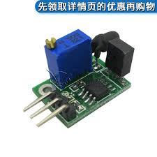 Infrared digital obstacle avoidance sensor <b>3 100cm adjustable</b> ...