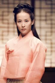 Vương Phi Của Hoàng Đế The Emperors Concubine