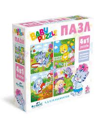 <b>Пазл</b>. <b>Набор</b> 4 в 1. 4-6-9-12 элементов. Baby Puzzle. Для <b>Девочек</b> ...
