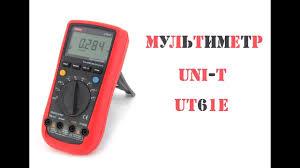 Обзор мультиметра UT61E от UNI-T - vip-cxema.org
