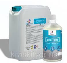 Антибактериальная жидкость, <b>антисептик Rezolux</b> для <b>рук</b> ...