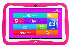 <b>Планшет TurboKids Princess</b> NEW — купить по выгодной цене на ...
