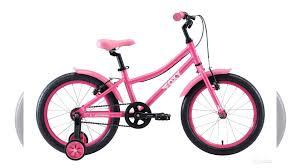 Детский <b>велосипед stark Foxy 18</b> Girl (2020) купить в Москве ...