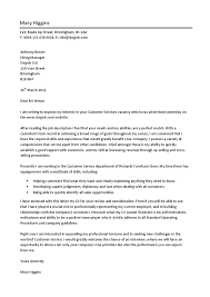 Sample Cover Letter For Resume Customer Customer Service Cover ... customer service cover letter writing resumes cover letter resume summary for customer service representative ...