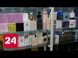 """""""Шанель"""" за тысячу: как отличить подделку от парфюма - YouTube"""