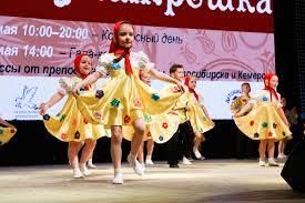 Всероссийский конкурс <b>русского народного</b> танца «Сибирская ...