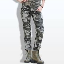 Military for <b>Women</b> Promotion-Shop for Promotional Military for ...