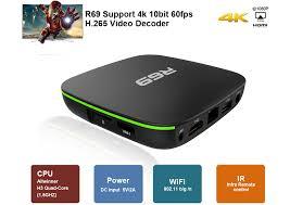 <b>R69 Smart</b> Android 7.1 <b>TV Box</b> 1GB 8GB Allwinner H3 Quad-Core ...