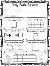 Great idea for when students are done with their work....What to ...Great idea for when students are done with their work....What to do next.... | school ideas | Pinterest | File Folder Games, Folder Games and Classroom ...