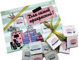 Купить <b>шоколадные</b> наборы и оригинальные подарки на все ...