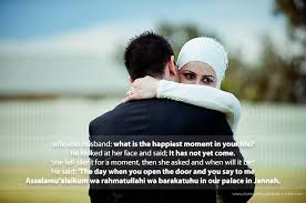 MaShaAllah! - Beautiful Islam Words/quotes. | Page 77 ...