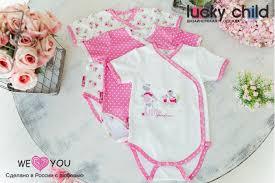 <b>Lucky</b> Child <b>Боди</b> для девочки Маленькая садовница 3 шт. 30-213 ...