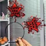 Купить Карнавальный ободок на голову <b>Happy New Year</b> на ...