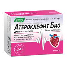 <b>Атероклефит Био</b> капсулы, <b>60</b> шт. - купить, цена и отзывы ...