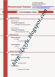 latest cv format ms word tk latest cv format ms word 24 04 2017