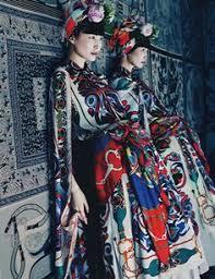 Fashion: лучшие изображения (208) в 2019 г.   Asian Fashion ...